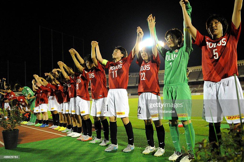 Urawa Red Diamonds Ladies v Okayama Yunogo Belle - Nadeshiko League : News Photo