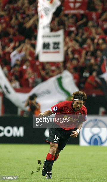 Urawa Reds midfielder Takahito Soma of Japan celebrates after scoring against Kuwait during their second leg Asian Champion League quarter final...