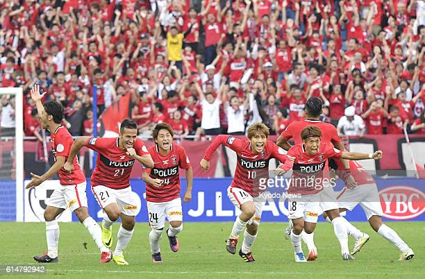 Urawa Reds players celebrate securing their first major title in 10 years after beating Gamba Osaka 54 on penalties following a 11 draw in the League...
