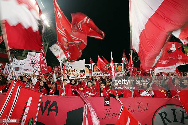 Urawa Reds supporters cheer during the AFC Champions League Final second leg match between the Urawa Reds and Sepahan at Saitama Stadium on November...
