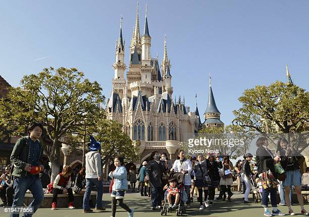 Urayasu Japan Photo shows Tokyo Disneyland near the Japanese capital on March 22 2013 The theme park will mark the 30th anniversary of its opening on...
