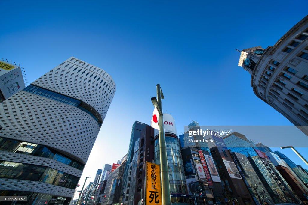 Urban city skyline view in Ginza, Tokyo, Japan : Foto stock