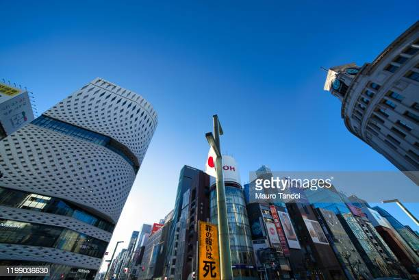 urban city skyline view in ginza, tokyo, japan - mauro tandoi stock pictures, royalty-free photos & images