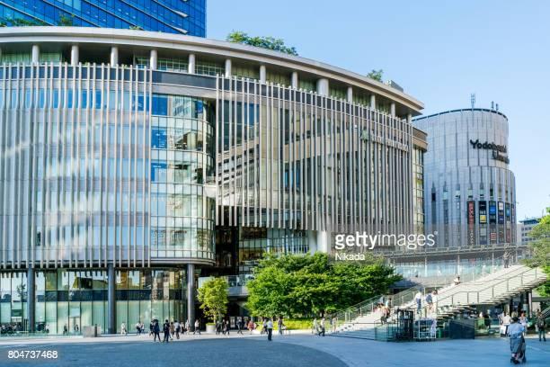 大阪市の都市景観 - 大阪ビジネスパーク ストックフォトと画像
