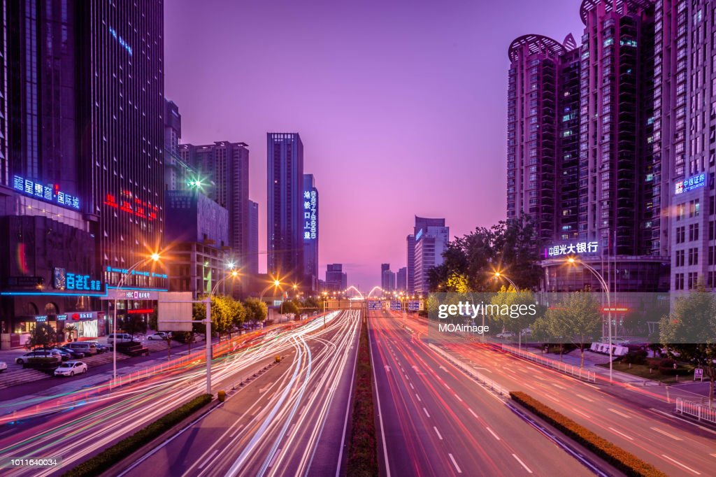 Urban landscape in Wuhan,China : Stock Photo