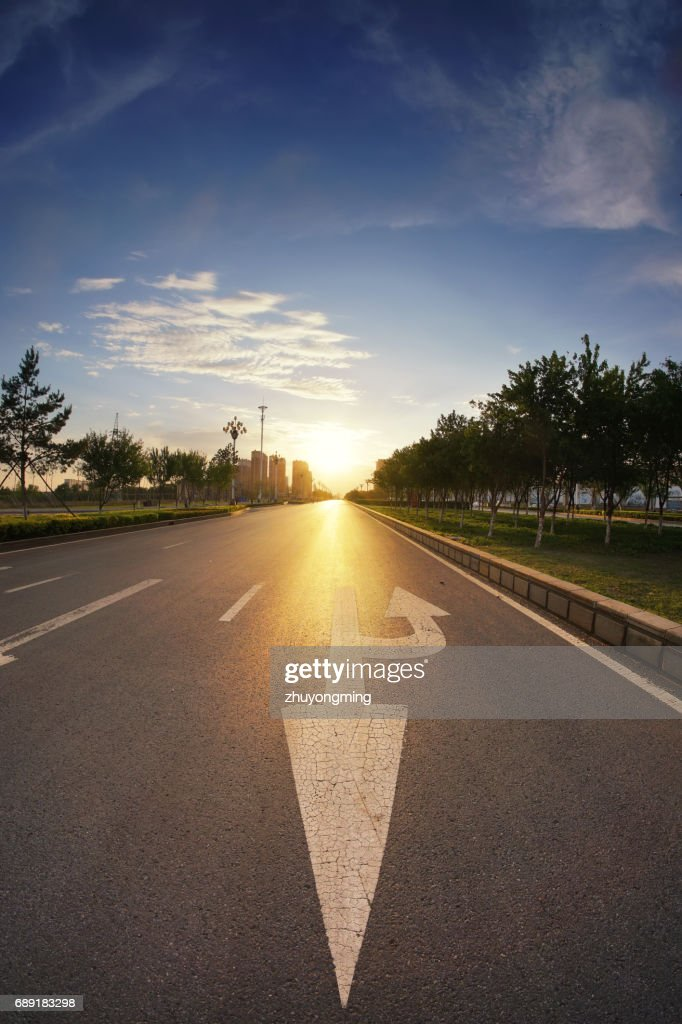 Urban Road : Stock Photo