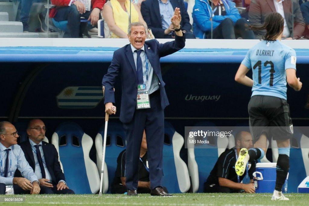 Uruguay v France: Quarter Final - 2018 FIFA World Cup Russia : Photo d'actualité
