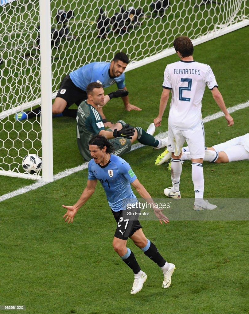 Uruguay v Russia: Group A - 2018 FIFA World Cup Russia : News Photo