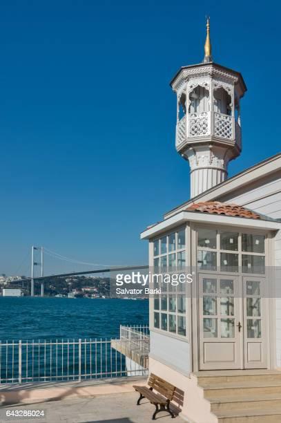 Uryanizade Ahmet Esat Efendi Mosque