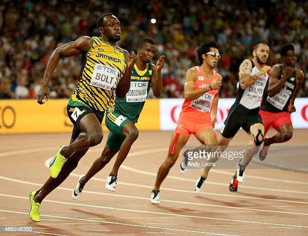 Usain Bolt of Jamaica competes in the Men's 200 metres semifinal during day five of the 15th IAAF World Athletics Championships Beijing 2015 at...