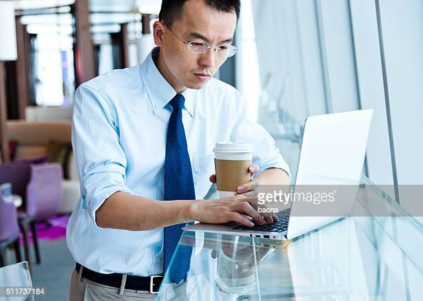 Utiliser un ordinateur portable