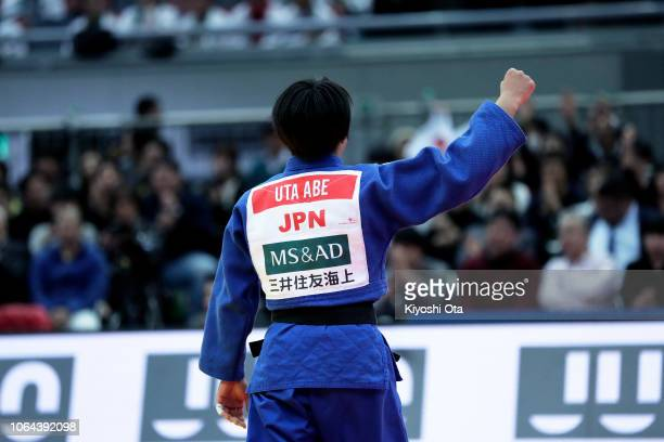 Uta Abe of Japan celebrates after winning the Women's 52kg final match against Natsumi Tsunoda of Japan on day one of the Grand Slam Osaka at Maruzen...