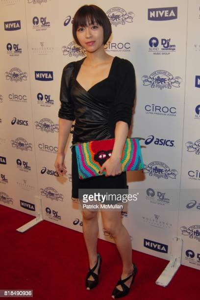 """Utada Hikaru attend Island Def Jam and House of Hype Celebrate Antonio """"L.A."""" Reid's Annual Post Grammy Soiree at Wolfgang's Steakhouse on February..."""