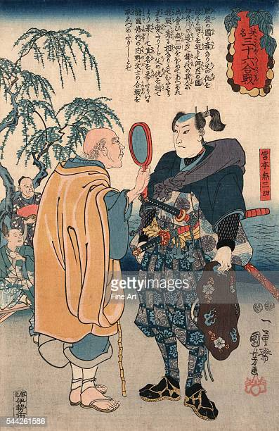 Utagawa Kuniyoshi 17981861 Date Created/Published between 1847 and 1850 Color woodcut print 367 x 243 cm Man holding up a magnifying glass to look at...