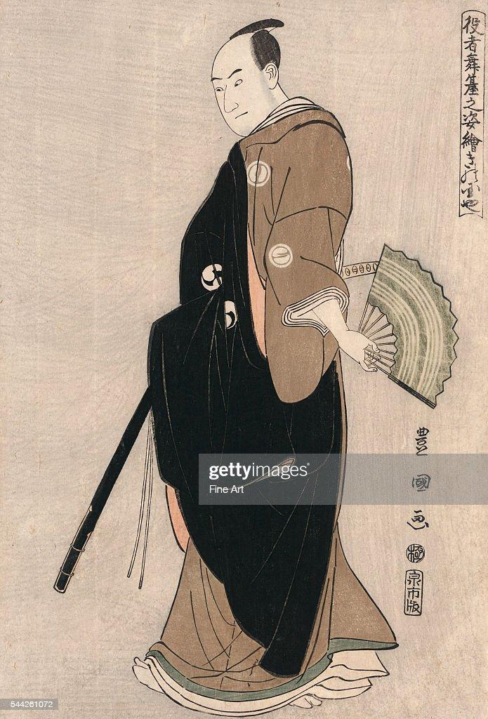 Utagawa Toyokuni 1769 1825 Date Created Published 1794 Color