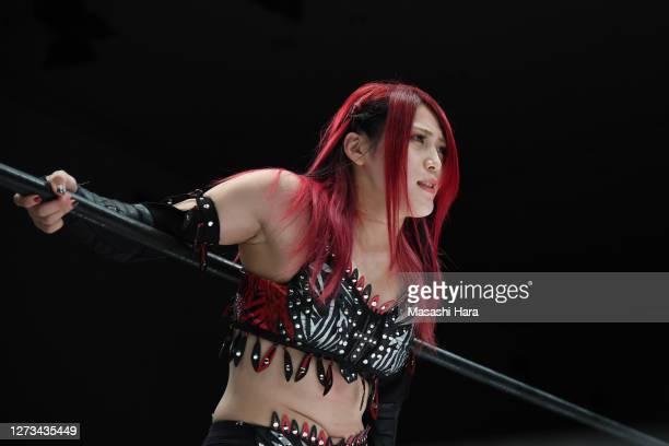 Utami Hayashishita looks on during the Women's ProWrestling 'Stardom' at Korakuen Hall on September 19 2020 in Tokyo Japan