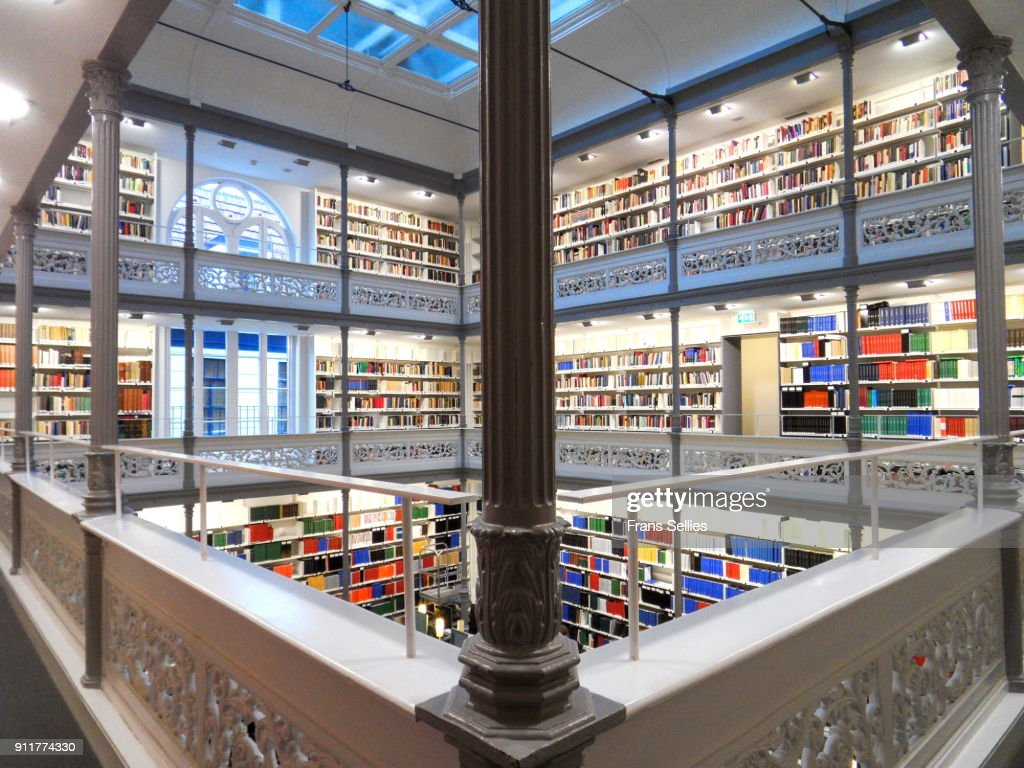 Utrecht University Library, Utrecht, the Netherlands : Foto stock