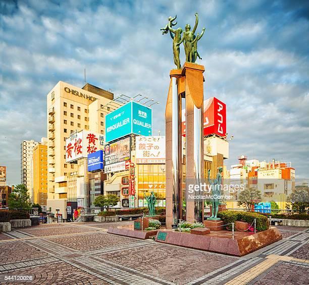 宇都宮タウンスクエアのスカイラインに commerces と像 - 宇都宮市 ストックフォトと画像