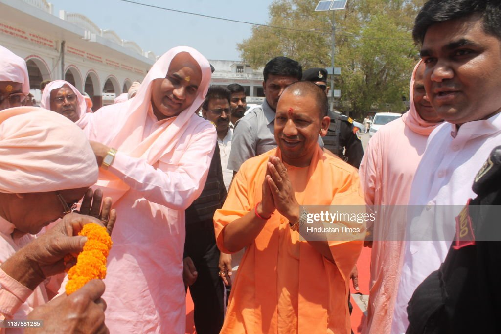 IND: Uttar Pradesh Chief Minister Yogi Adityanath Visits Garhwa Ghat Ashram In Varanasi