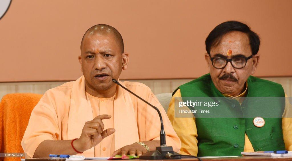 IND: Press Conference Of Uttar Pradesh Chief Minister Yogi Adityanath
