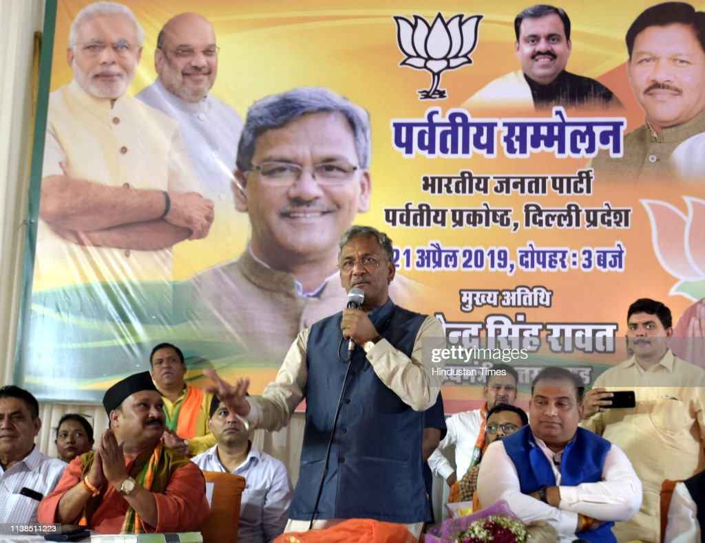 IND: Uttrakhand Chief Minister Trivendra Singh Rawat Addresses Parvateeya Sammelan At Delhi BJP Office