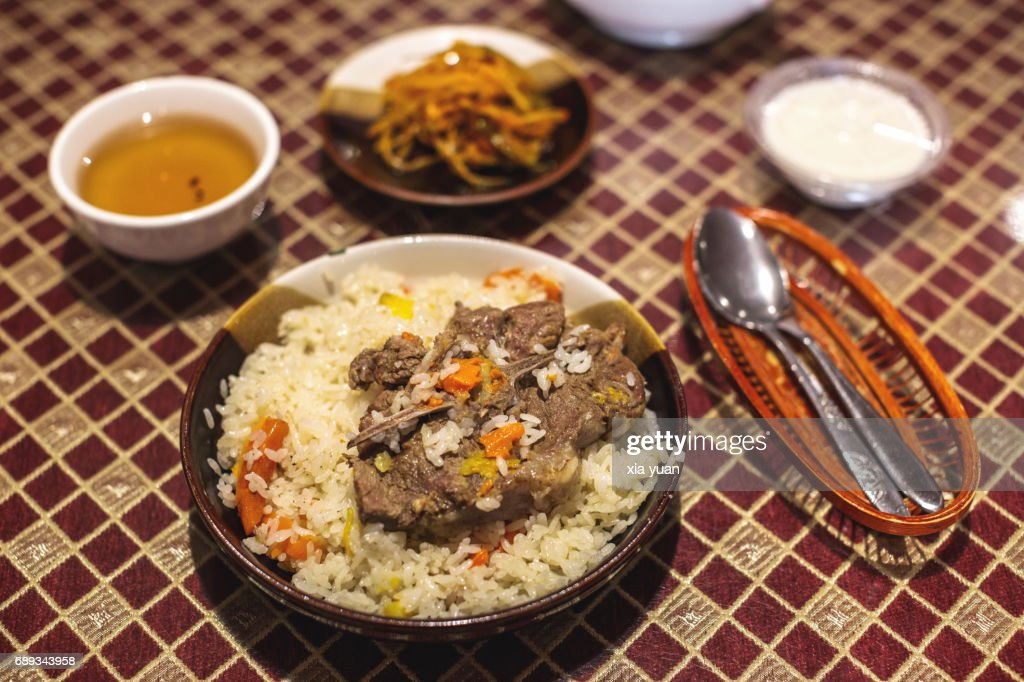 Uyghur Lamb Pilaf : Stock Photo