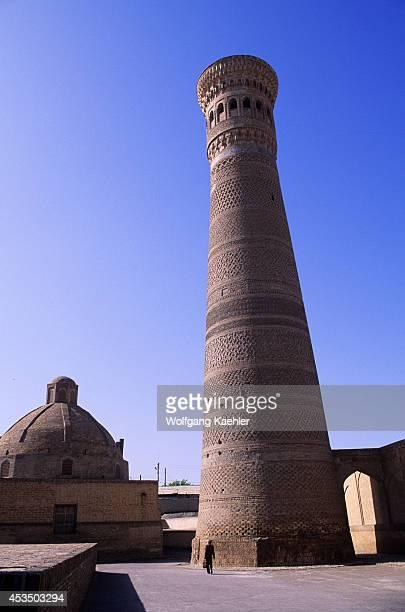 Uzbekistan Bukhara Kalyan Minaret 1127