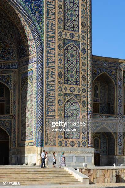 Uzbekistan Samarkand province Samarkand entrance gate