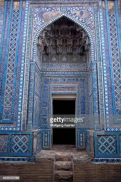 Uzbekistan Samarkand Shahizinda Complex Door