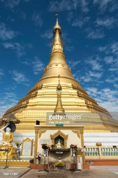 uzina pagoda, mawlamyaing - pagode stock-fotos und bilder