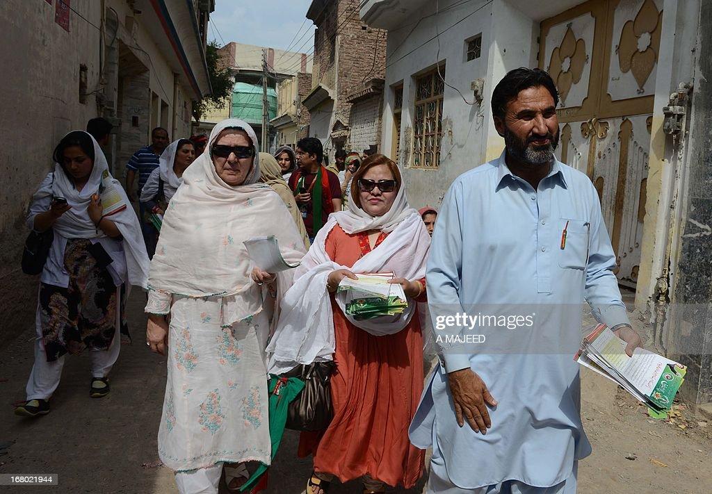 Uzma , sister of Imran Khan, Pakistani cricket legend and ...