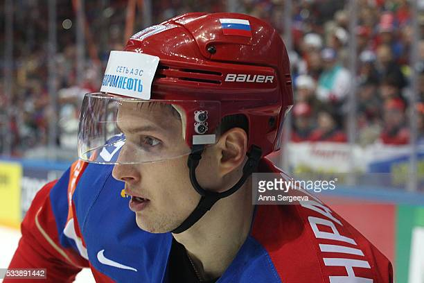 Vadim Shipachyov of Russia skates against Germany at Ice Palace on May 19 2016 in Moscow Russia