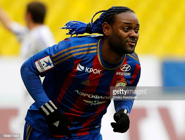 Vagner Love of PFC CSKA Moscow celebrates after scoring a goal during the Russian Premier League match between PFC CSKA Moscow and FC Volga Nizhny...
