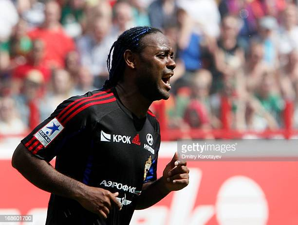 Vagner Love of PFC CSKA Moscow reacts during the Russian Premier League match between FC Lokomotiv Moscow and PFC CSKA Moscow at Lokomotiv Stadium on...