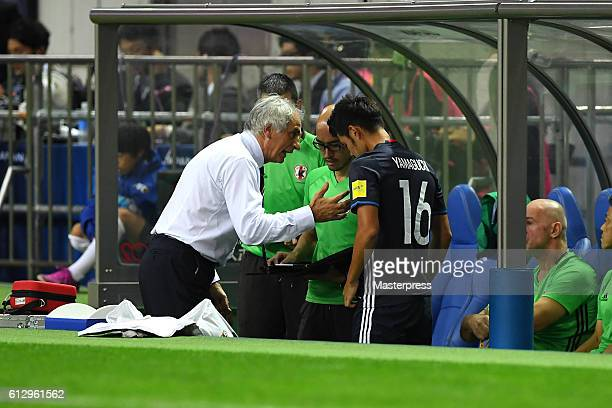 Vahid Halilhodzic manager of Japan gives the instruction to Hotaru Yamaguchi of Japan for substitution during the 2018 FIFA World Cup Qualifiers...