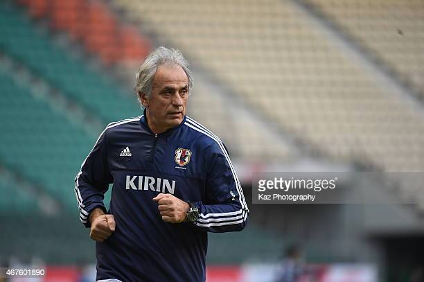 Vahid Halilhodzic manager of Japan jogs during the training ahead of their international friendly match between Japan and Tunisia at Oita Bank Dome...