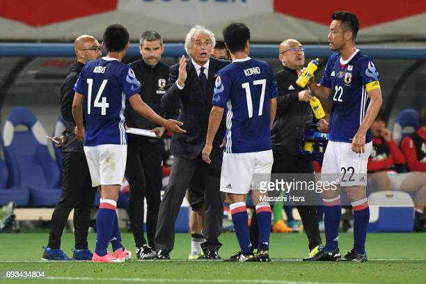 Vahid Halilhodziccoach of Japan instructs players during the international friendly match between Japan and Syria at Tokyo Stadium on June 7 2017 in...