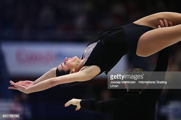 Valentina Marchei and Ondrej Hotarek of Italy compete in the Pairs Free Skating during day 2 of the European Figure Skating Championships at Ostravar...