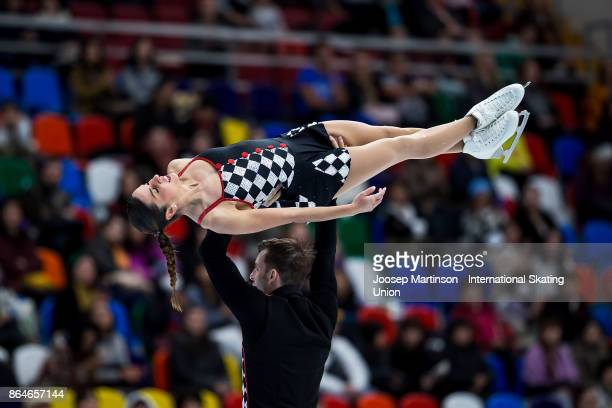 Valentina Marchei and Ondrej Hotarek of Italy compete in the Pairs Free Skating during day two of the ISU Grand Prix of Figure Skating Rostelecom Cup...