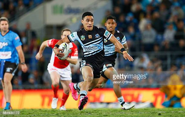Valentine Holmes of the Sharks in action during the round 21 NRL match between the Gold Coast Titans and the Cronulla Sharks at Cbus Super Stadium on...