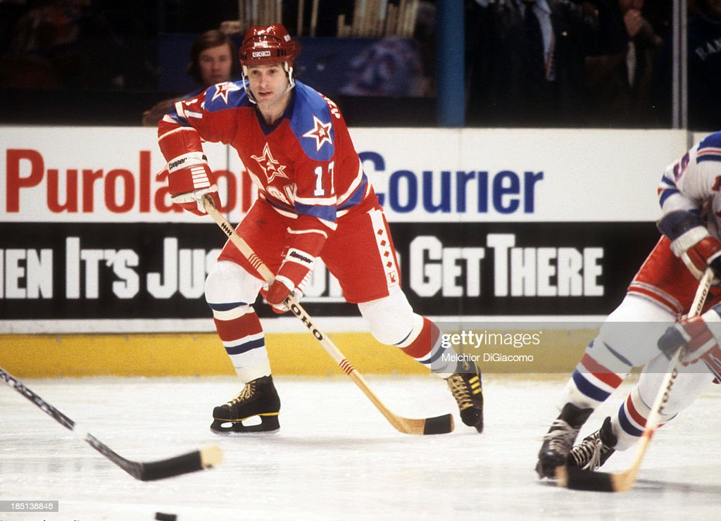 1979 Super Series:  CSKA v New York Rangers : News Photo