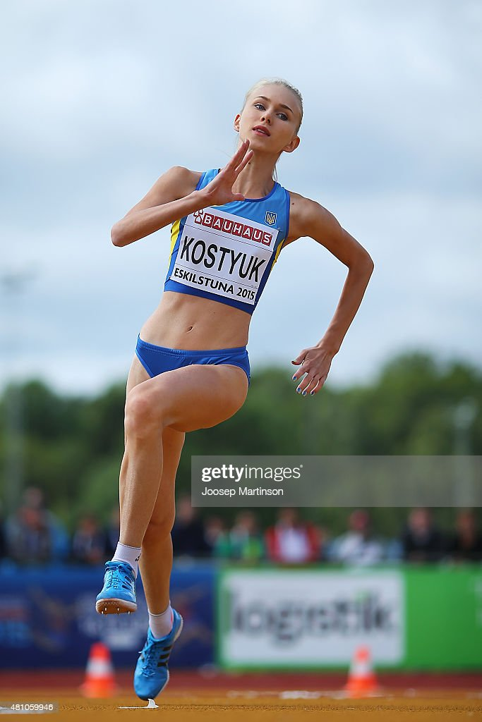 European Athletics Junior Championships - Day Two