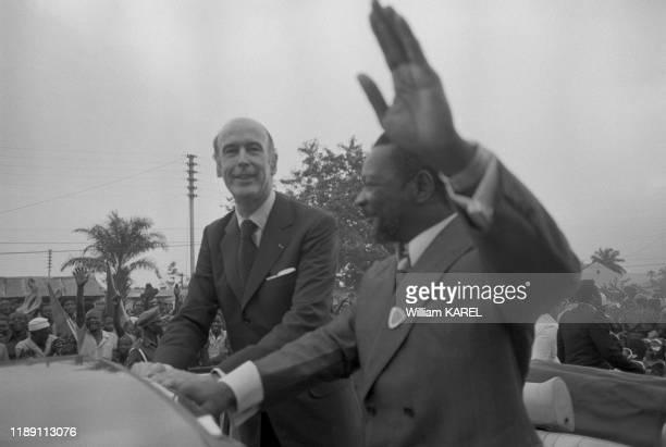 Valéry Giscard d'Estaing et JeanBedel Bokassa lors de la visite du président français à Bangui en mars 1975 République centrafricaine