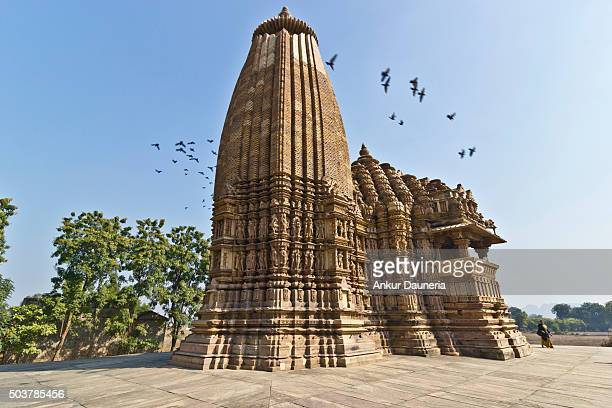 Vamana Temple, Khajuraho, Chhatarpur District, Madhya Pradesh, India