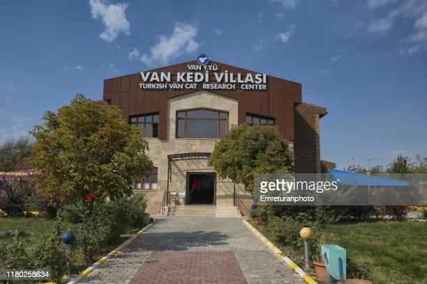 van cat research center building at van university - emreturanphoto fotografías e imágenes de stock