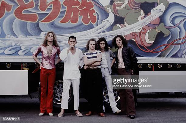 Van Halen at Toei Movie Studio with Japanese actor Bunta Sugawara Tokyo January 1978