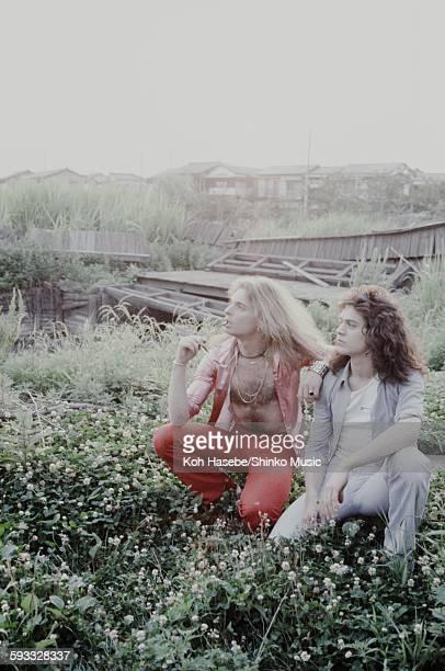 Van Halen in the scene of a rural area Kyoto June 1978