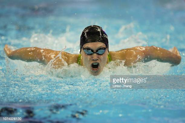 Vanessa Hazel Ouwehand of New Zealand competes in the Women's 4x100m Medley Relay Heats on day 6 of the 14th FINA World Swimming Championships at...