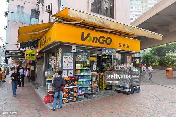 VanGO Convenience Store in Hong Kong