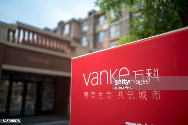 Vanke's new residential district In 2016 Vanke achieved sales of about 360 billion Yuan an increase of 305% and got a sale collection rate of more...